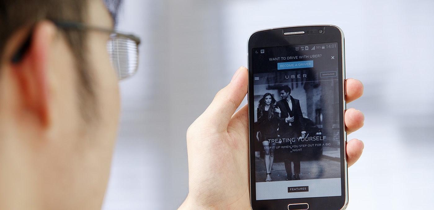 21 亿入驻上海自贸区,Uber 为求准国民待遇也是拼了