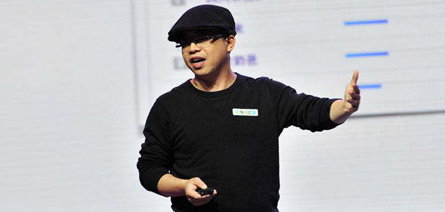 小米副总裁黎万强:小米是如何做出年轻人喜欢的产品的?