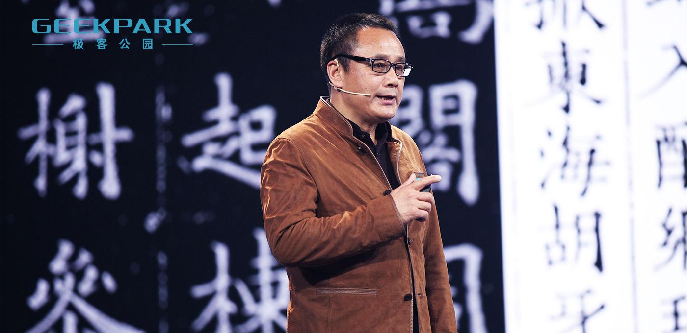 朱志伟:那些关于字体你不知道的事儿