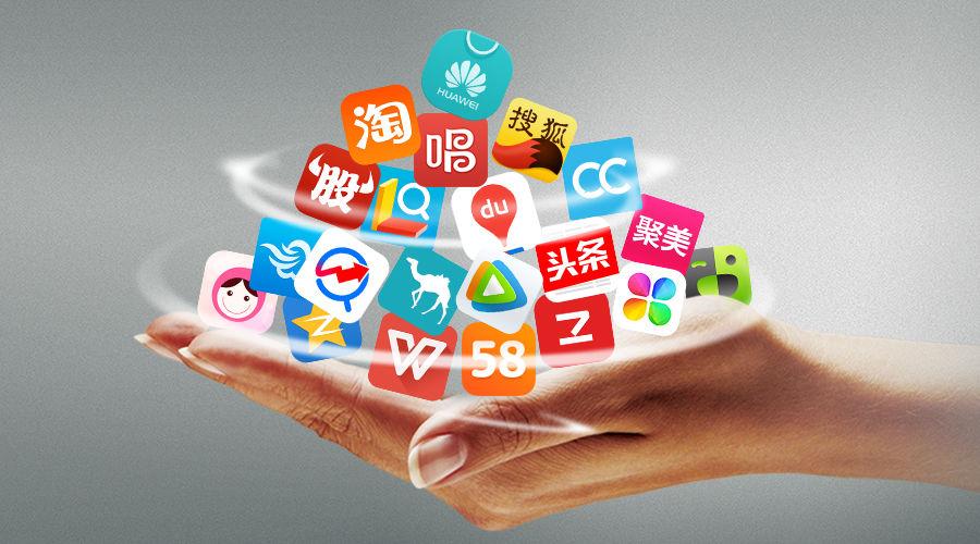 体验至上,内容为王:应用市场开启全面竞争模式