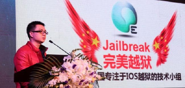 中国式续集 | 极客早知道2013年12月24日