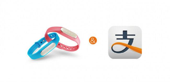 小米手环与支付宝合作推出免密支付,但它安全吗?
