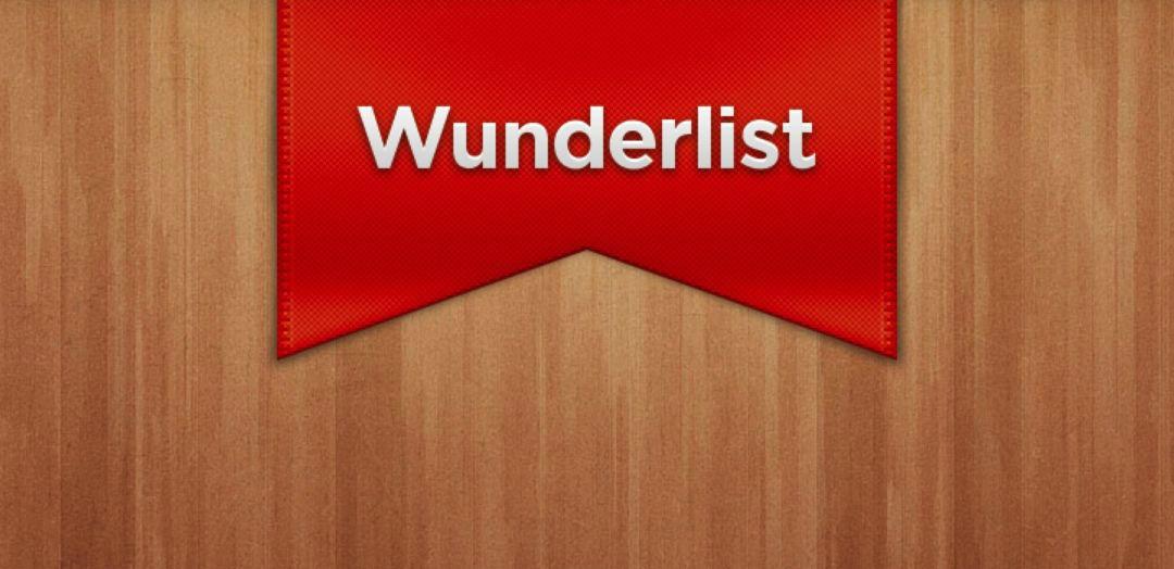 微软计划收购Wunderlist开发商 | 极客早知道2015年5月26日