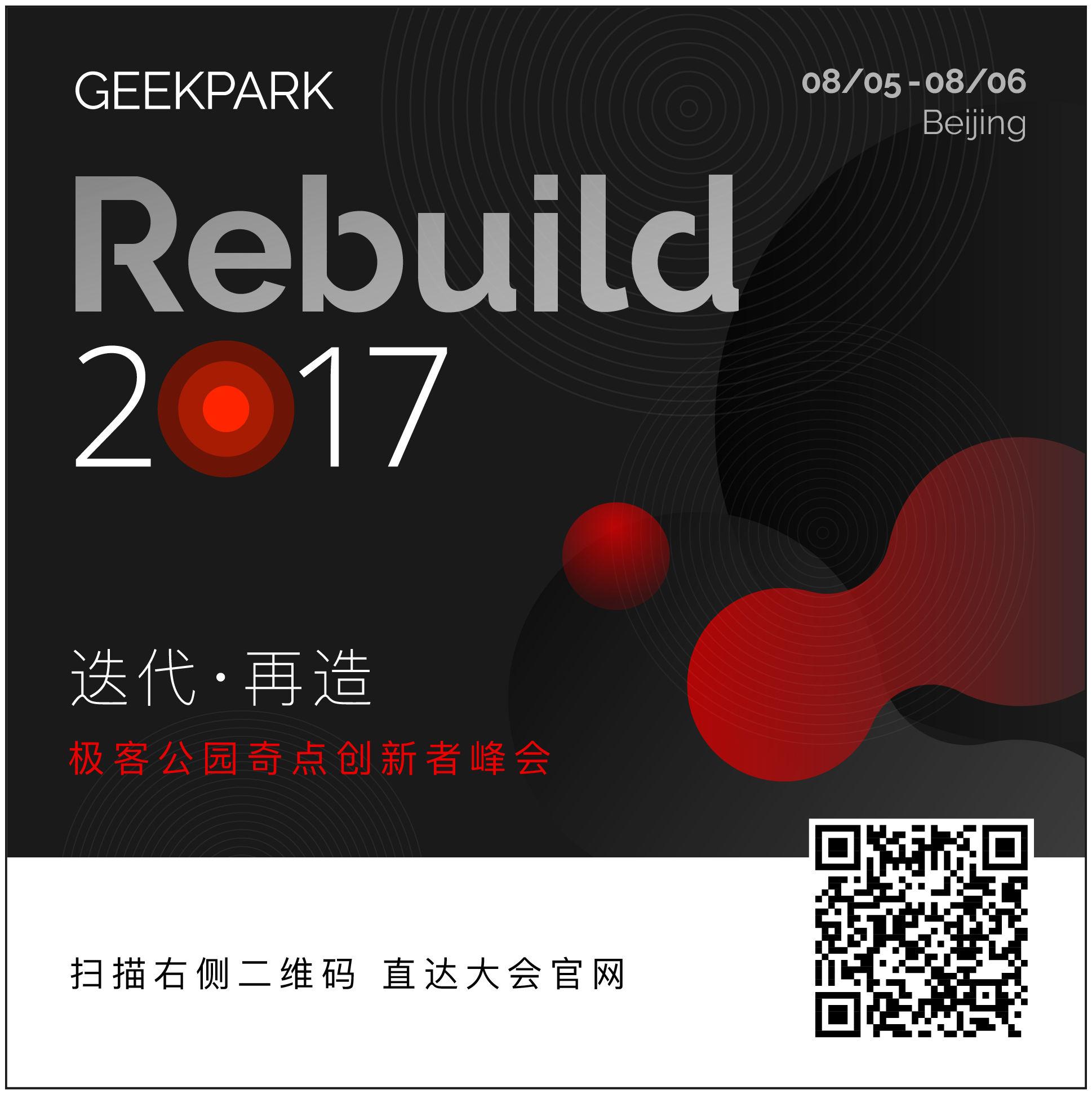 rebuild1.jpg