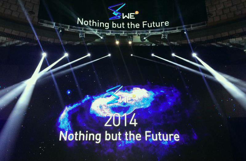 腾讯WE大会所展示的未来离我们还有多远?