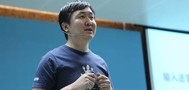 搜狗 CEO 王小川给大学生的 5 条建议