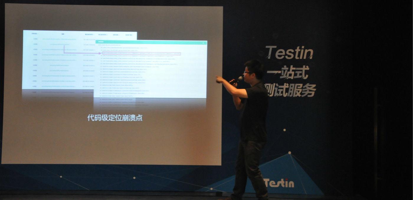 针对开发者测试的难题,Testin 推出 O2O 一站式测试服务