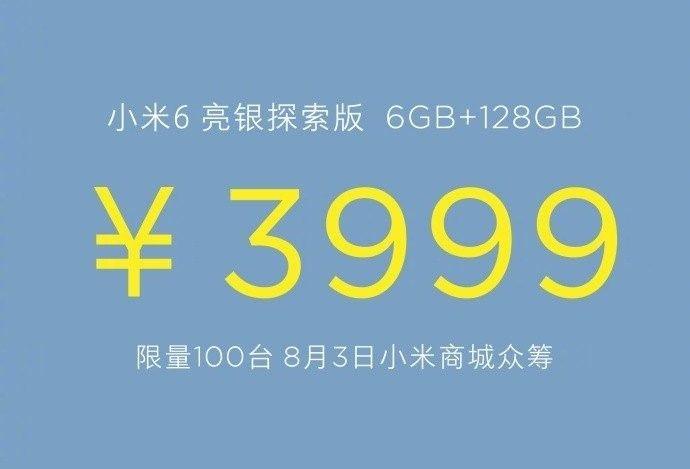 704ead05-6db6-4b1f-b5a1-67cec0c117c0.jpg