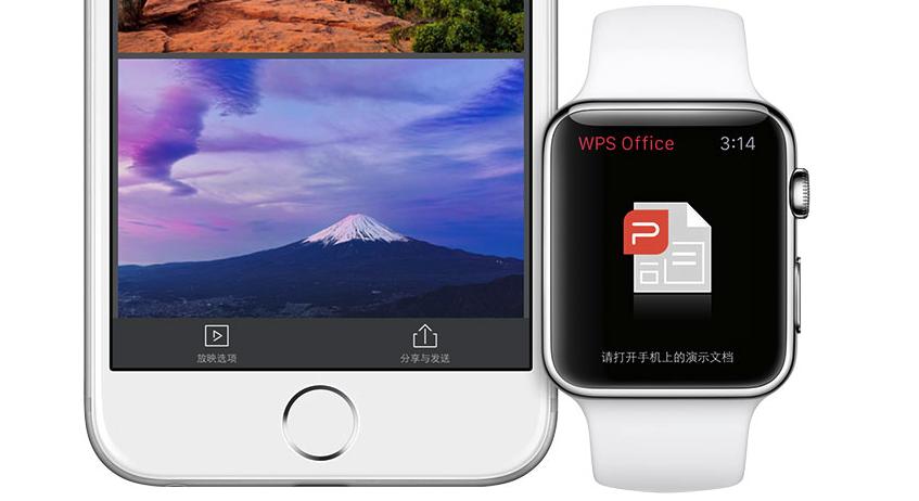被苹果和Google同时看中的WPS,正在让办公越来越流畅