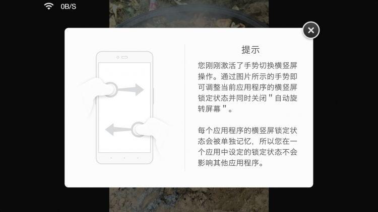 木制反向搓动开启横屏.jpg