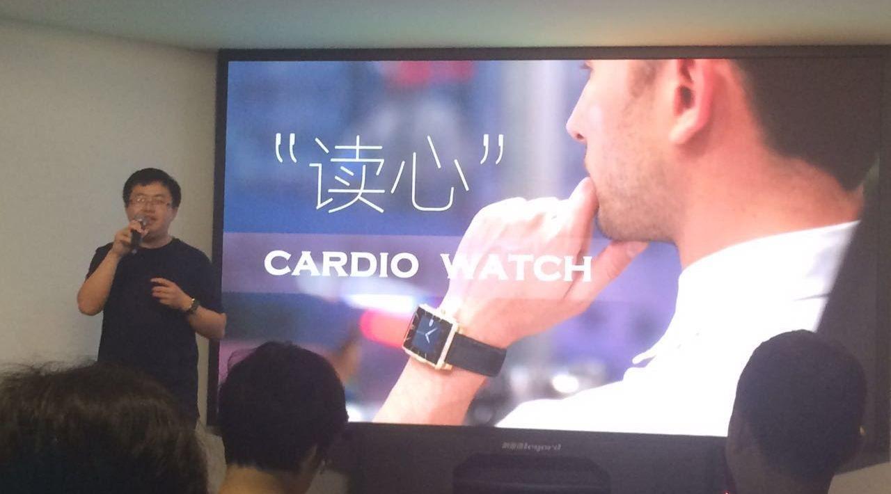 专业移动医疗设备「Cardio Watch」