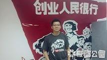 钱方联合创始人李英豪:酷在骨子里