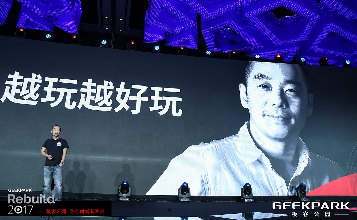 冯鑫:暴风不烧钱拼音箱,全面拥抱 AI+ 大屏娱乐