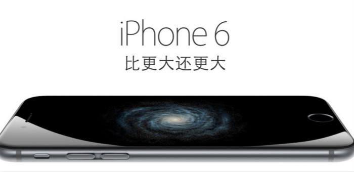 给苹果中国的一封公开信——关于苹果官网的微吐槽