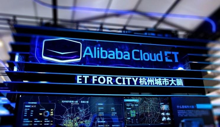 特写 | 解密阿里云 ET:在人工智能领域,「阿里巴巴在业务上是全球第一」