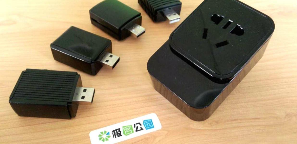 体验 | 「以小博大」的硬件单品:小 k 二代智能插座