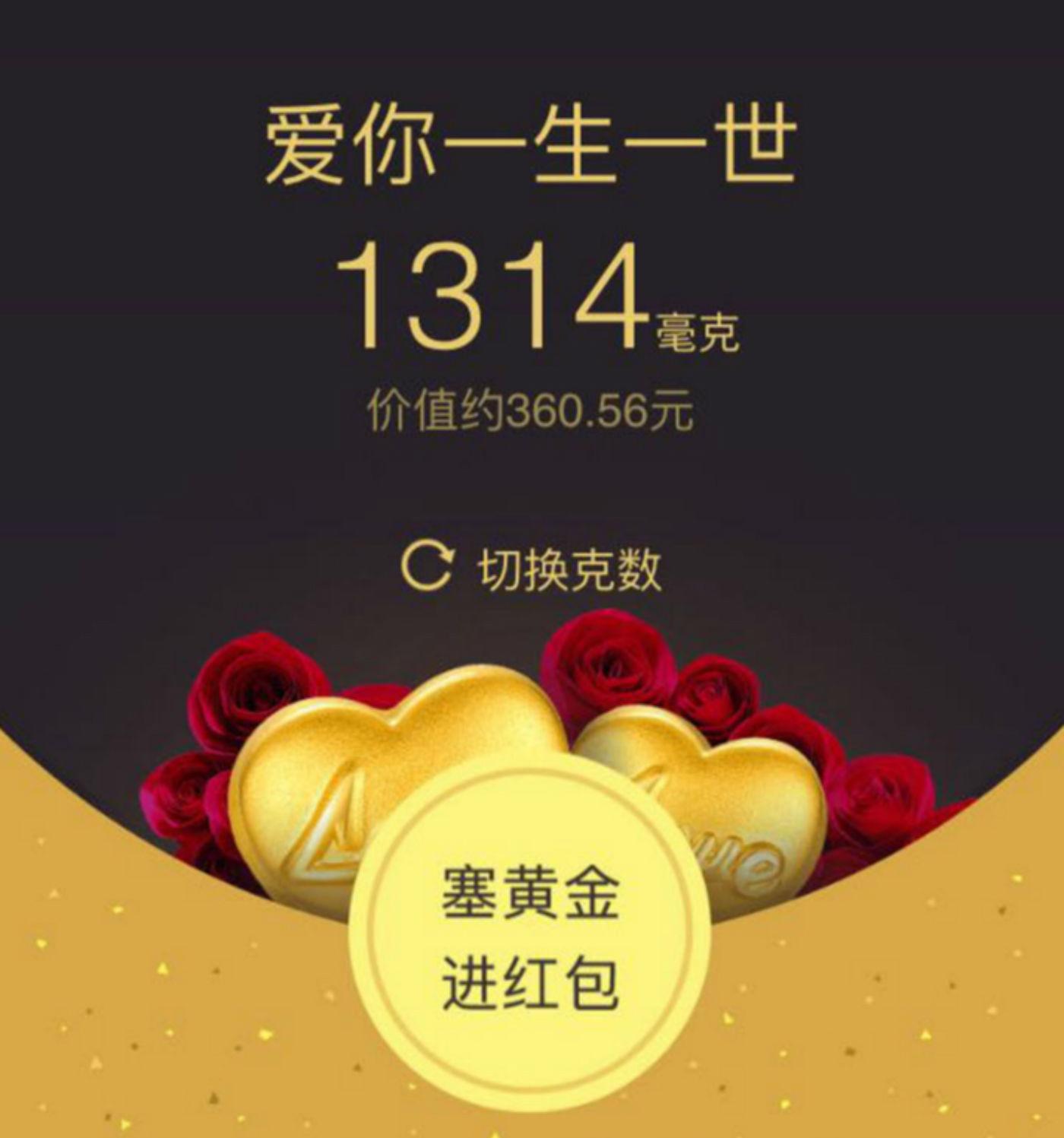 wechat-gold-bag_meitu_2.jpg