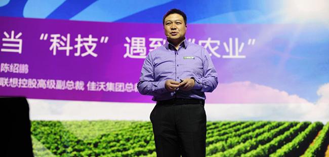 佳沃总裁陈绍鹏:科技点亮农业