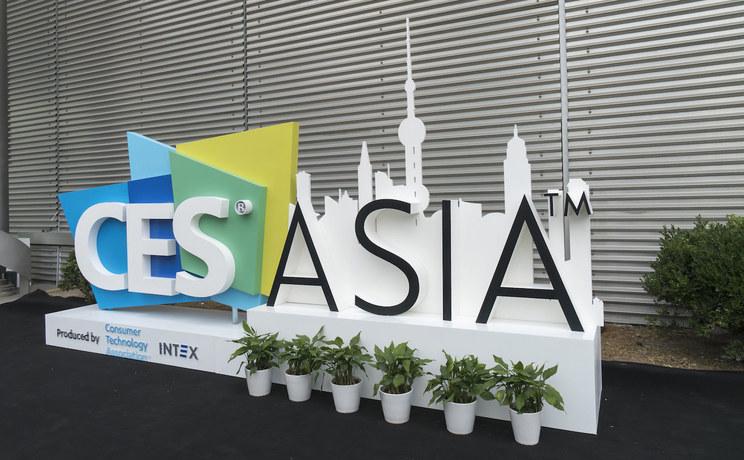 从会走路的行李箱到德国红点奖贴膜,今年的 CES Asia 都有哪些好玩儿的?