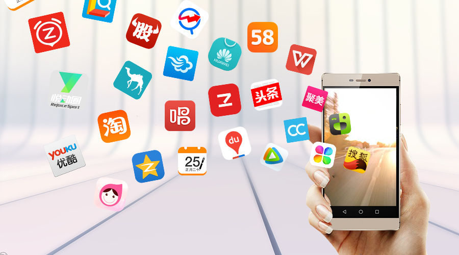 应用商店大变局下,手机厂商的机遇与现实