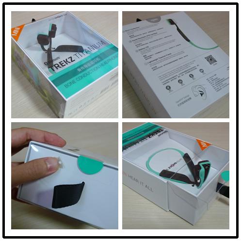 图1: Trekz Mini 外包装.png