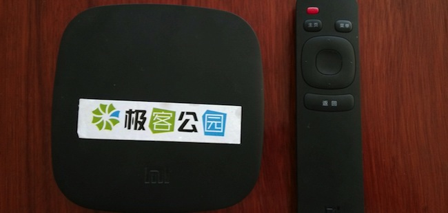 小米盒子,我看行【附:优缺点评测】