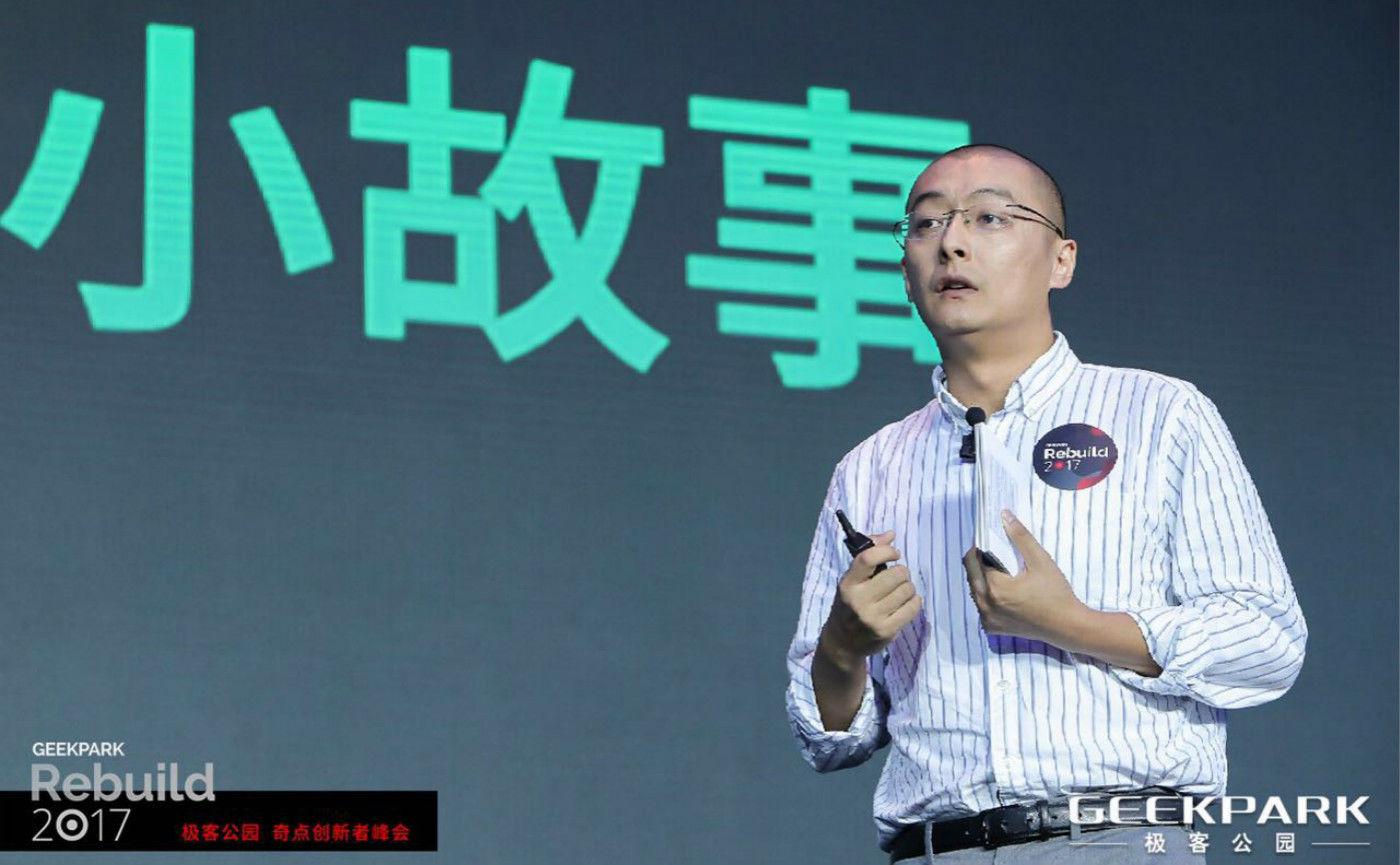 智能音箱的中国场景在哪里?