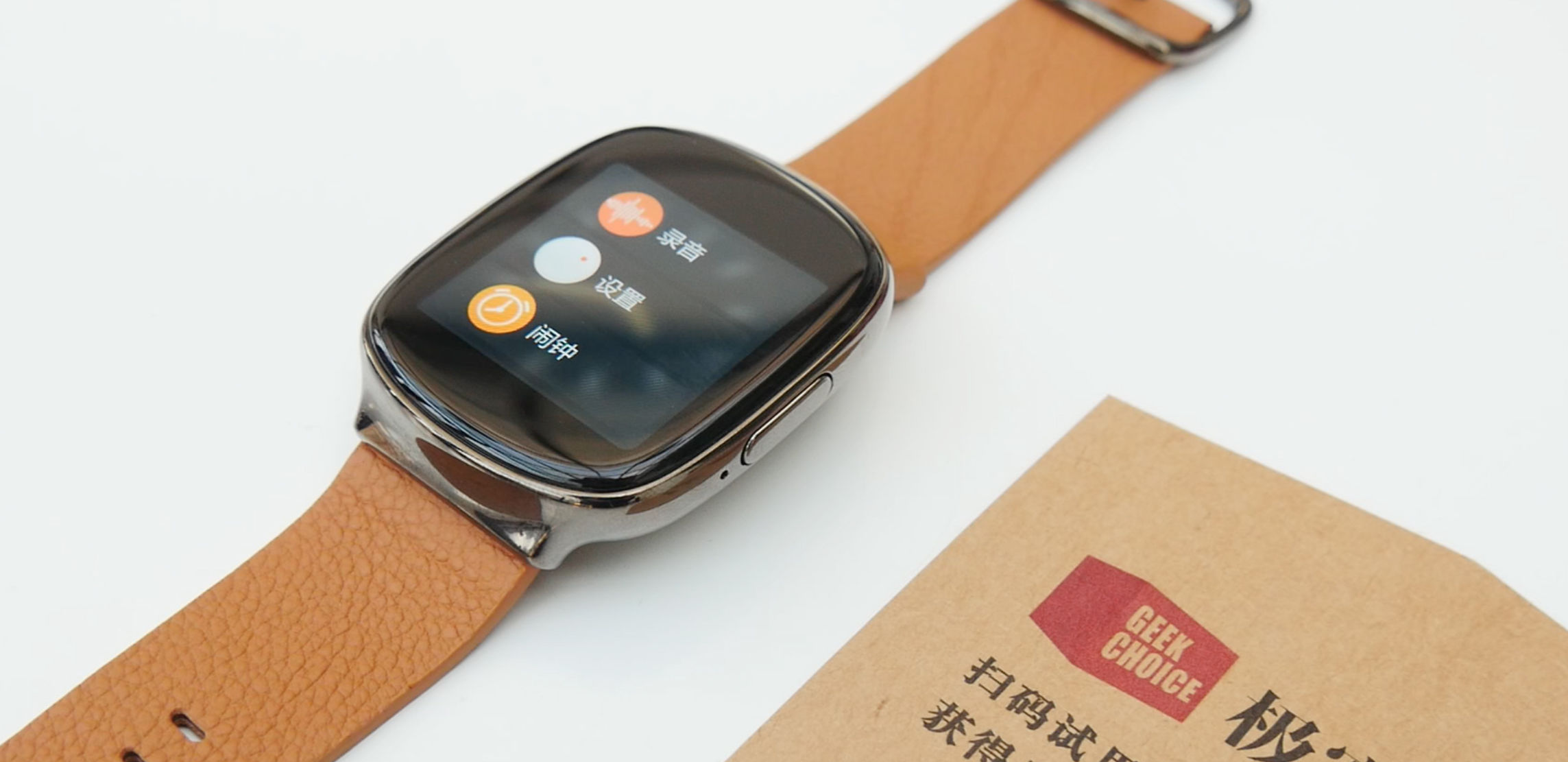 视频丨 PAY WATCH 上手:这款手表能让你更潇洒地「掏钱包」