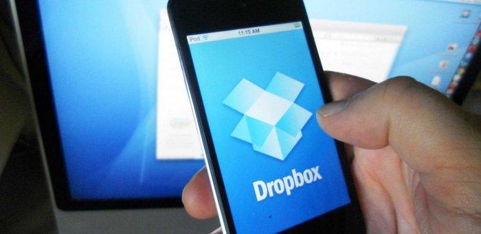 今日看点:Dropbox 690 万账户疑似泄露