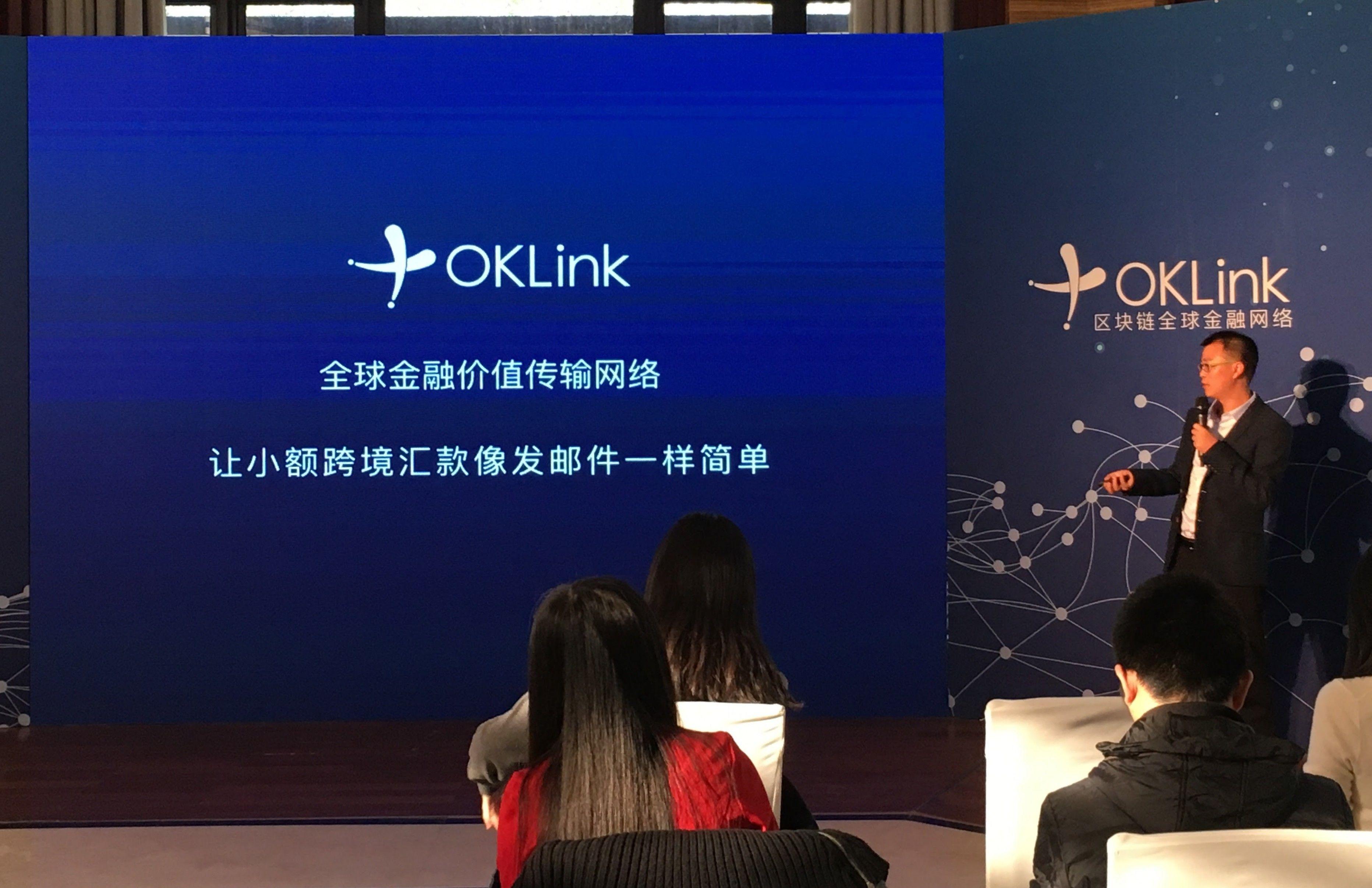 有了中文名「币行」的 OKCoin,力推跨境汇款平台 OKLink