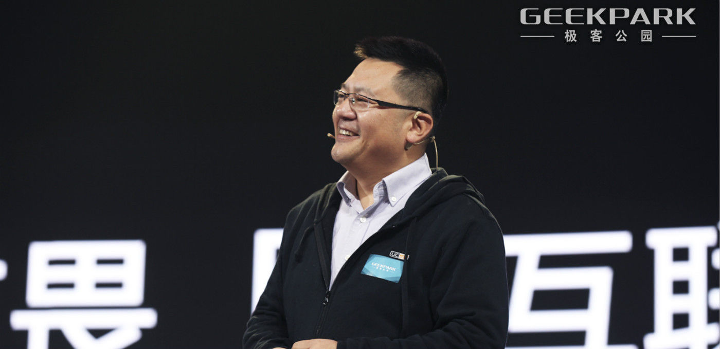 俞永福:比互联网思维更值得敬畏的是什么