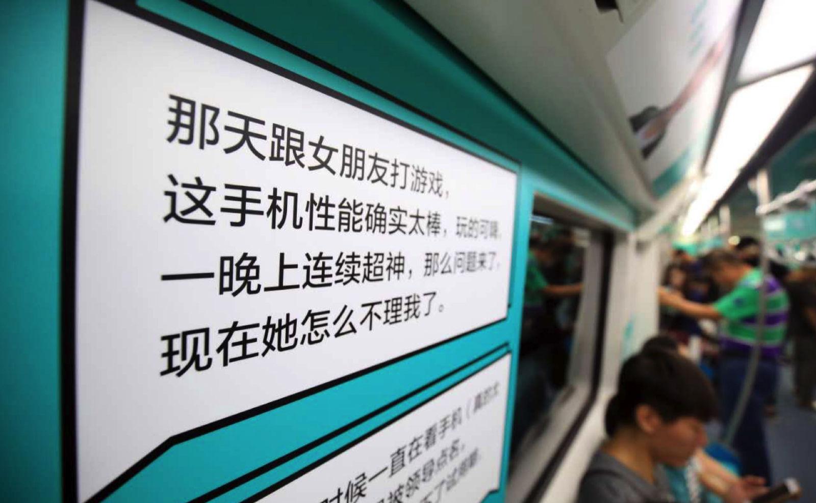 我见过被「diss」最惨的一个,连地铁都用生命在「吐槽」