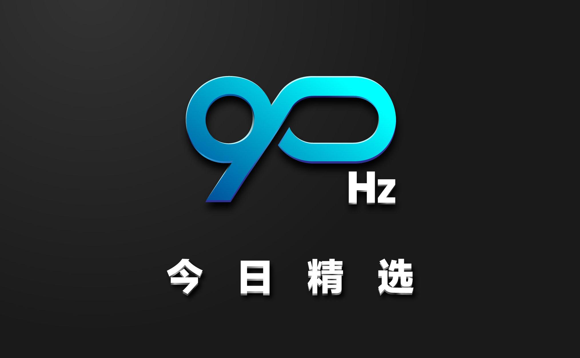 90Hz 今日精选:最好的 VR 射击游戏将于 7 月上线