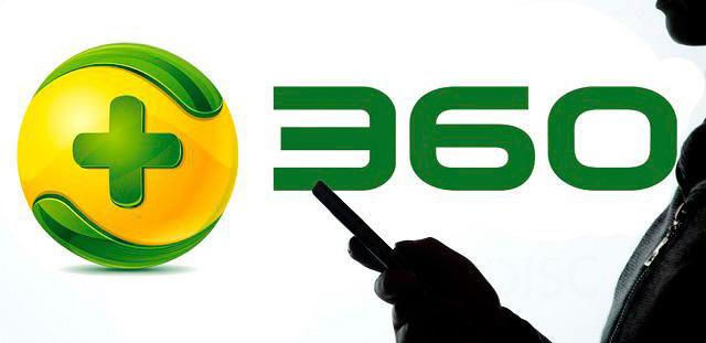 为何 360 对手机念念不忘?
