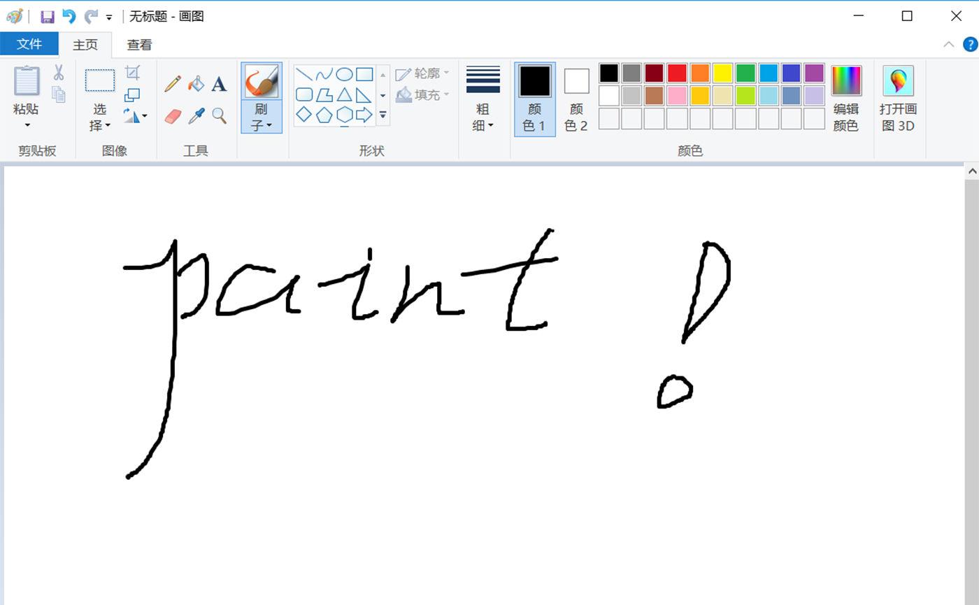 WDDT.jpg