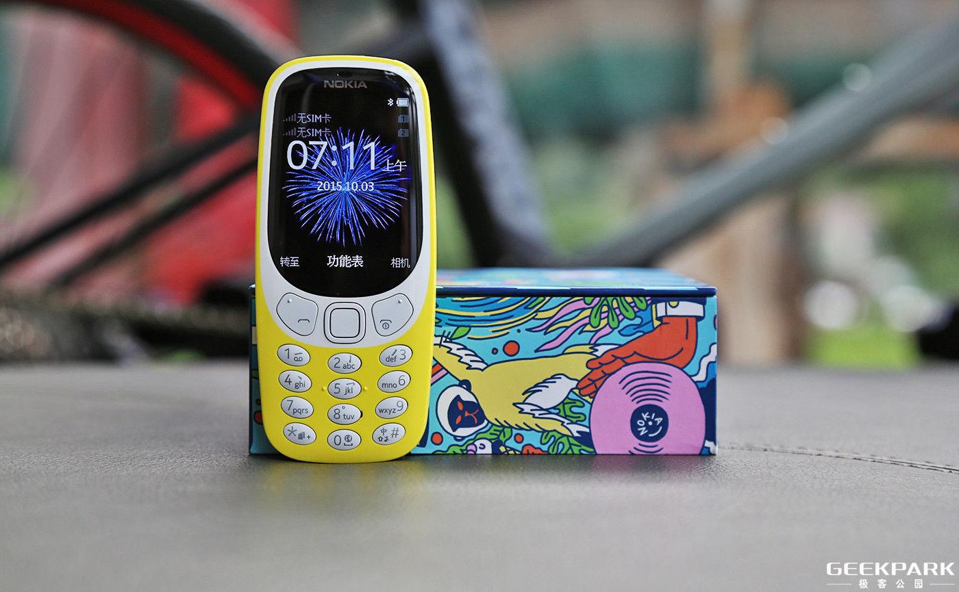 诺基亚 3310 复刻版图赏:骚气的配色,久违的手感