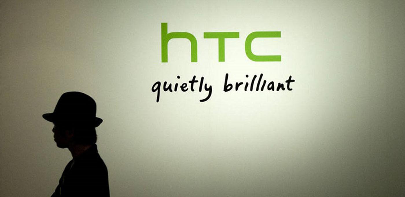 辉煌不再的 HTC ,「东山再起」还缺少什么?