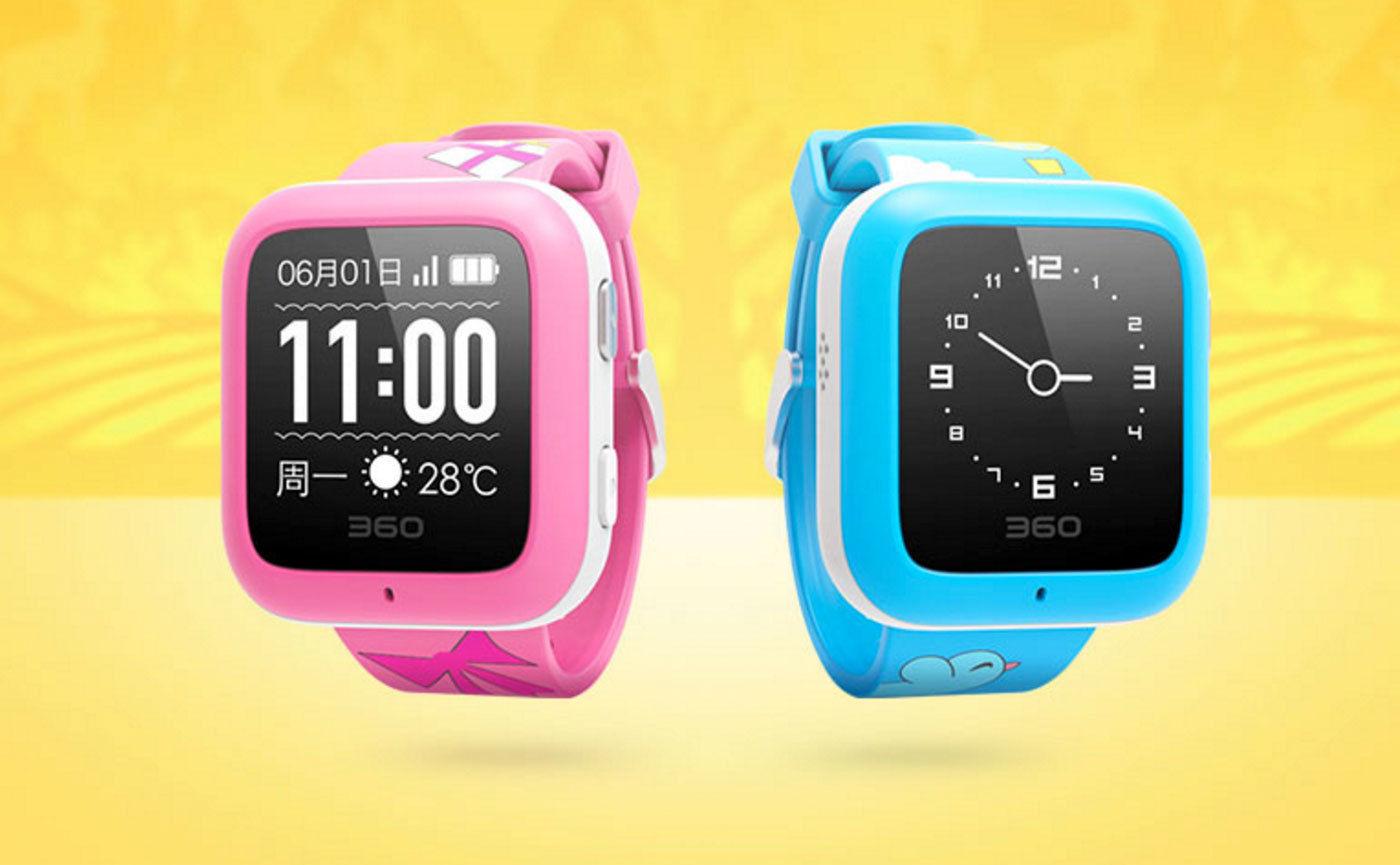 360儿童手表3S今日发布 推彩色触屏版树安全新标准