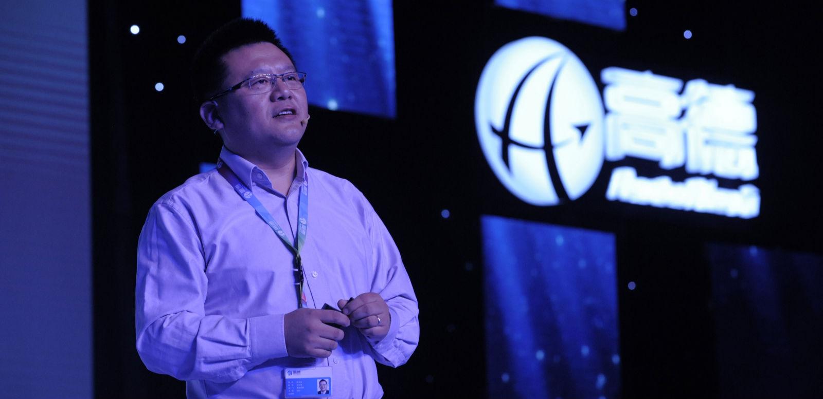 高德召开新战略发布会 俞永福阐述转型思路