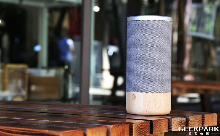 出门问问带来功能最全面的智能音箱,这一次要做到在不在家都能用