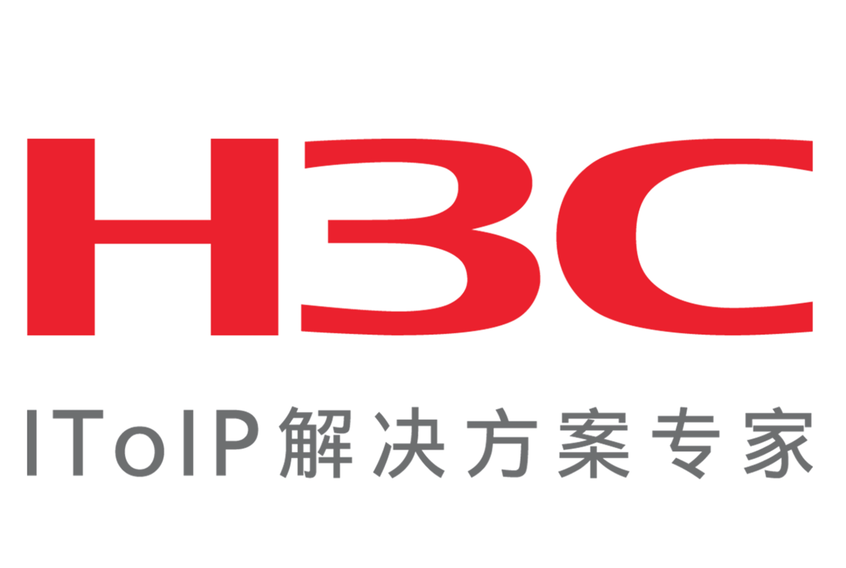 新华三集团成立,紫光股份控股 51%